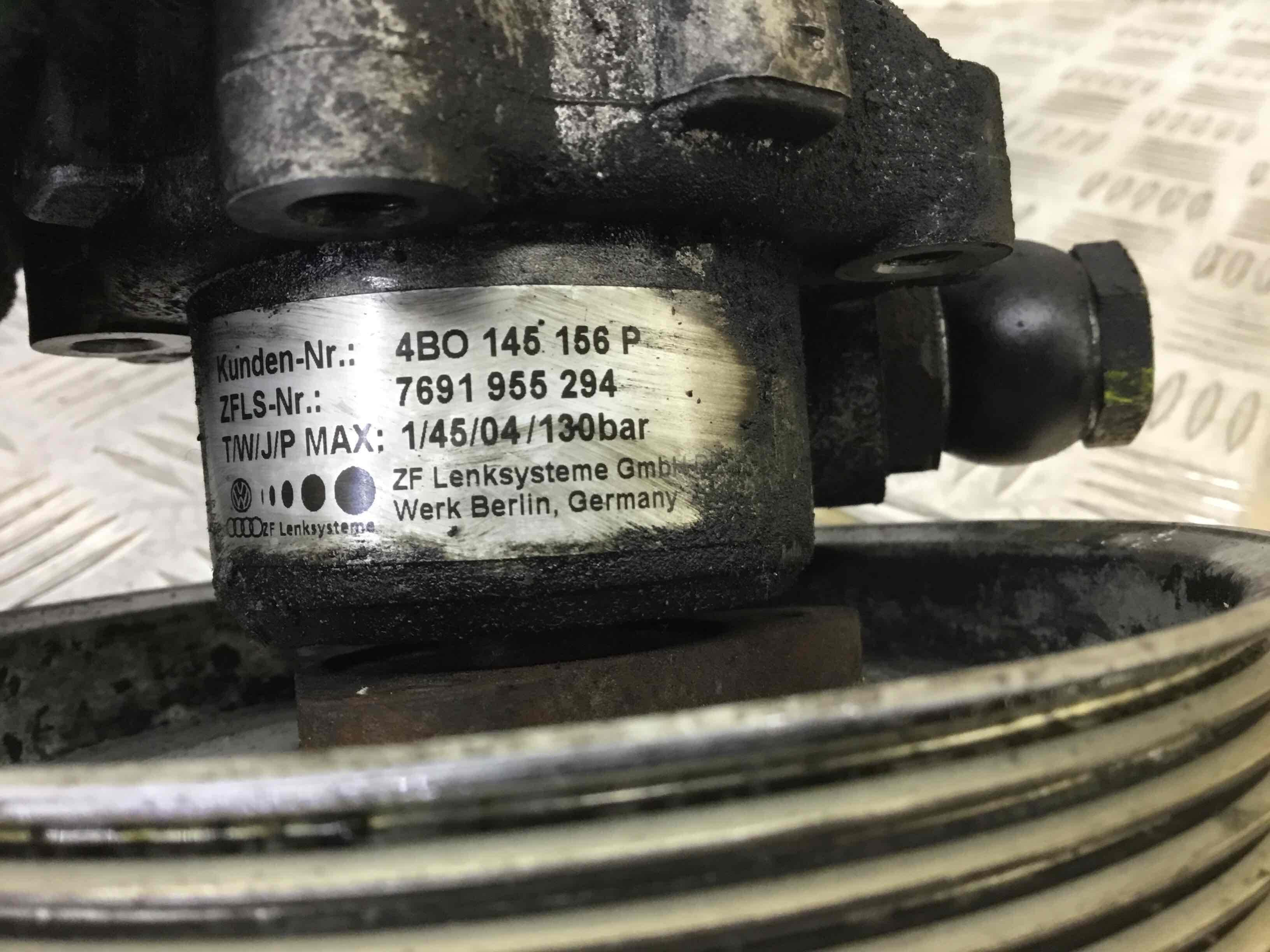Фото 'Audi A6 Насос гидроусилителя руля 059145255 '